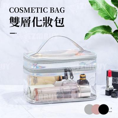簡約多功能透明雙層手提化妝包/盥洗包/收納包