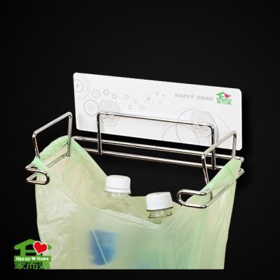 家而適 資源回收垃圾袋壁掛架 HKA049