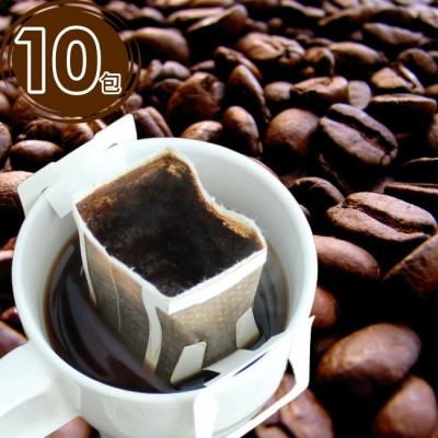 《JMALL》悠活輕飲系列-阿拉比卡掛耳濾泡式咖啡(日本進口不織布濾袋)(10包)