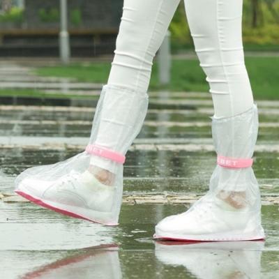 《JMALL》方便攜帶外出旅行用簡便型防雨鞋套