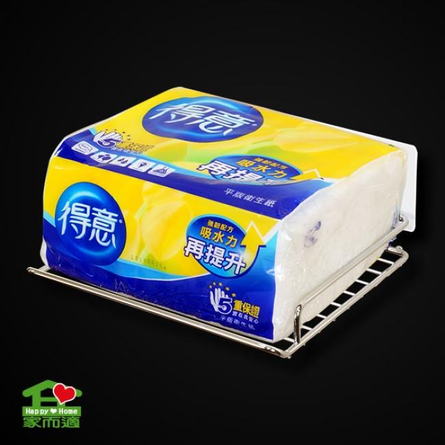 包装 包装设计 设计 卫生用品 650_650图片